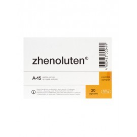Zhenoluten capsules, the Ovaries peptide bioregulator